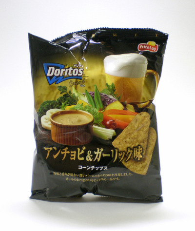 Anchovy and Garlic Doritos 1 on Flickr.Via Flickr:Food Junk