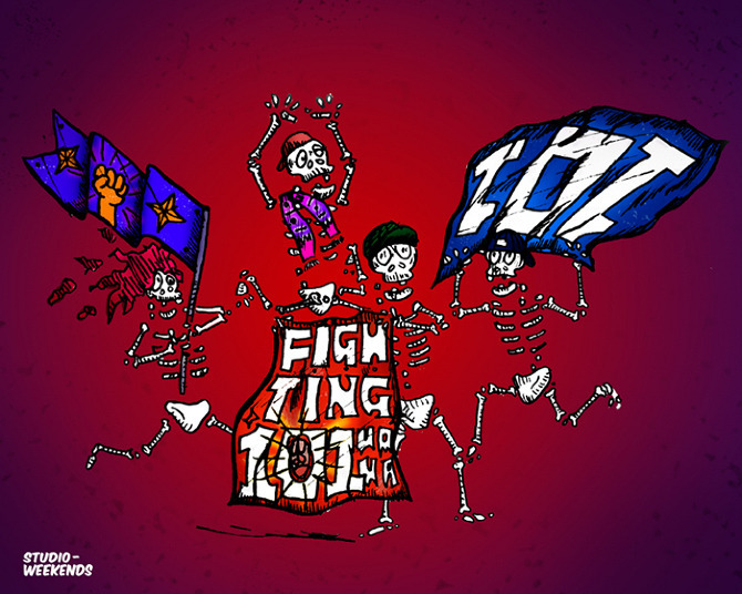 Drawing-014 FIGHTING 101(ONEZONE.TUMBLR.COM)