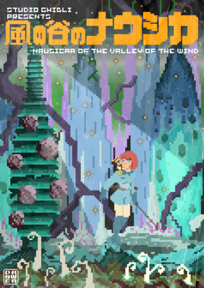 prowerhour:  8BIT Studio Ghibli Print of  Nausicaä of the Valley of the Wind BUY! I'm making Howl's moving castle next!