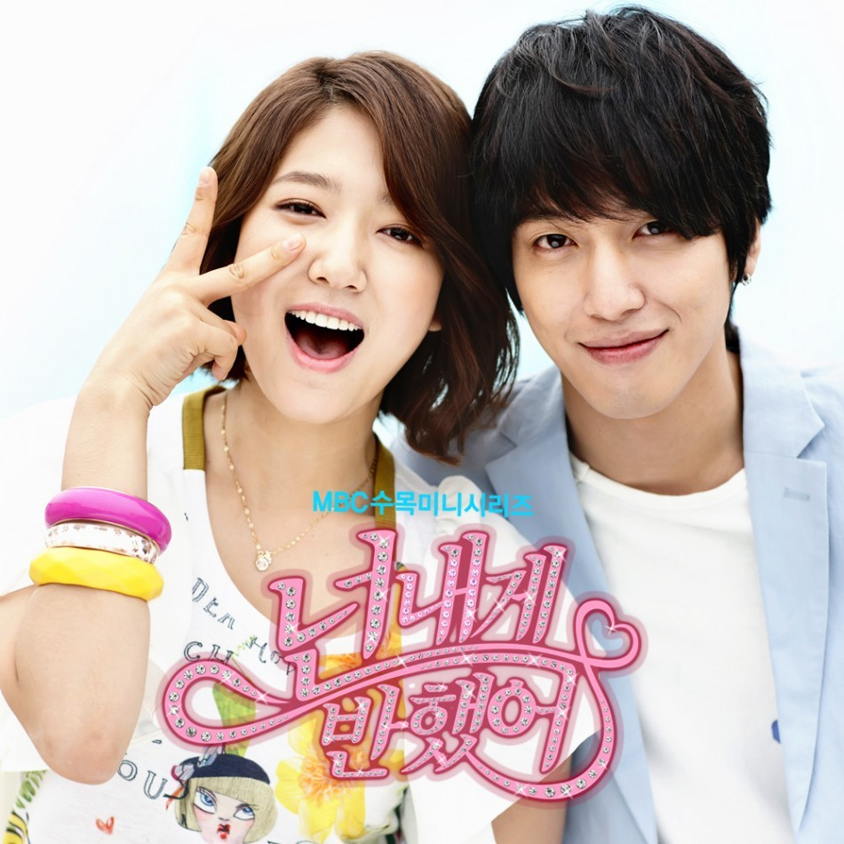 "CNBLUE Jung Yong Hwa & Park Shin Hye Spend a Day with ""Heartstrings"" Fans (via KpopStarz)"