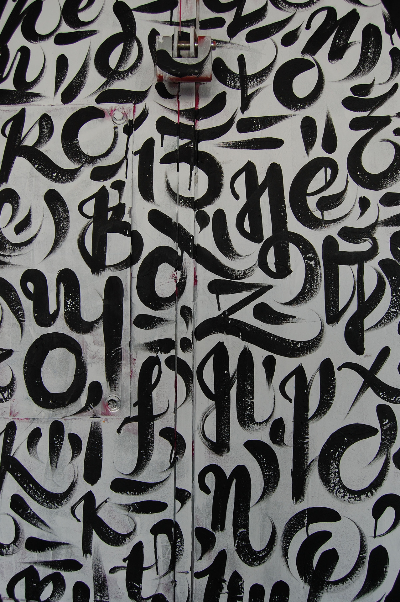 Calligraphi.ca - ~.||.~ - brush and acrylics on sheet metal - Greg Papagrigoriou