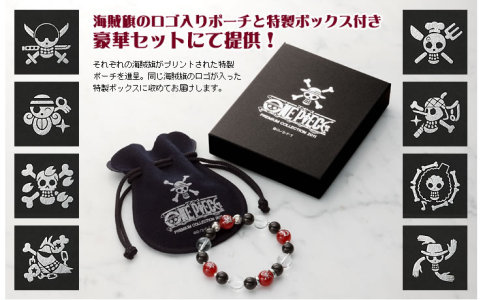 ufoannyu:  onepiecetoys:  One Piece To The New World friendship bracelets.