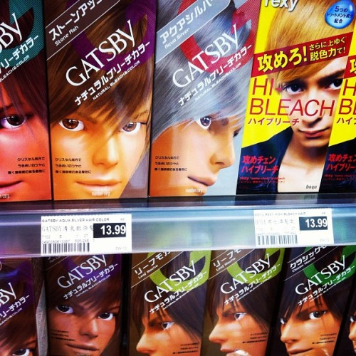 Will this Japanese male hair dye turn you into an #anime character? 0.0 (Taken with Instagram)