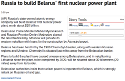 Russia to build Belarus' first nuclear power plant