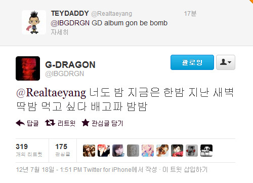 "[TRANS] 120719 TAEYANG & GDRAGON TWITTER CONVO Realtaeyang: @IBGDRGN GD album gon be bomb IBGDRGN: @Realtaeyang You're bam(bomb), too. Right now it's an early morning that has surpassed bam(night-time). I want a ddak-bam. I'm hungry. Bam, bam (chestnut, chestnut). G-Dragon was making word-play with the Korean word ""bam"", which sounds like ""bomb"". The Korean word ""bam"" has two meanings: ""night"" and ""chestnut"". ""Ddak-bam"" is a Korean-style ""flick"" on the forehead. Translation: swaggalevel-1000.tumblr.com"