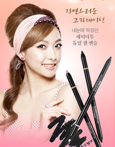 [ENDORSEMENT] 120719 New IPKN Promotional Photo Of Semi-Tattoo Dual Gel Penc cr: ipkn || forsongqian Lils