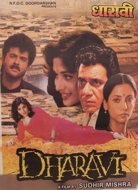 Dharavi (film)  Raj Karan Yadav (Om Puri) is a scrappy taxi driver, who somehow scraps a living in the big metropolis of Bombay (now Mumbai), driving taxi everyday. He lives in one room tenement with his wife (Shabana Azmi) in Dharavi, one of world's largest slums, where the film is set. The film follows his fortunes; as he tries to breakout from the clutches of poverty, devising plans and investing all his money in a dubious schemes which eventually blow out on him, coming under the eye of unscrupulous politician and local goons, yet his dreams continue…