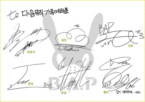 areumdawoyo:  b.a.p autographs for daum.net