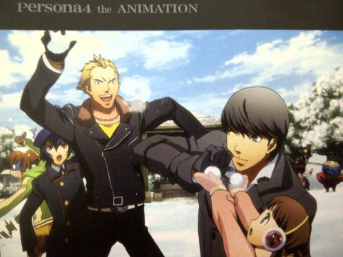 Persona 4 |Taken from the Persona Official Magazine|   *internal screaming*