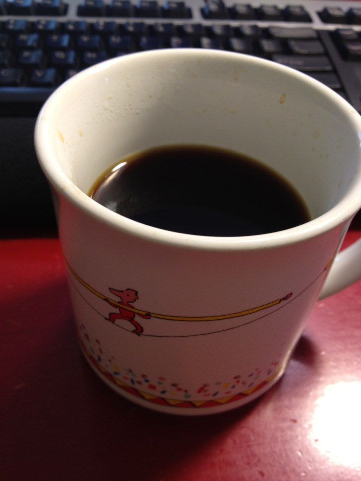 "This morning I am drinking my coffee black. I haven't actually taken my first sip, but I thought this might be an epic moment in my life history. ""The day she drank her coffee black and never went back."""