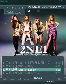 2NE1 Scream Winamp Skin! Download Here~