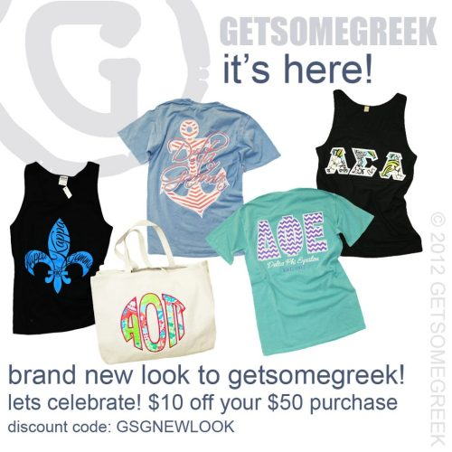sororitysugar:  sorority SAVINGS!