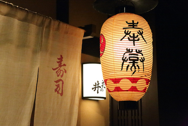 Lantern by Teruhide Tomori (very busy) on Flickr.
