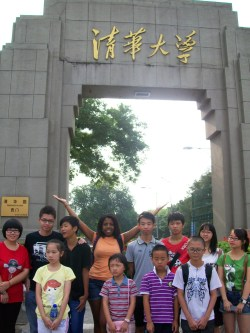 The famous Tsinghua University gate where parents bring their children to take pictures in hopes that they will be accepted one day.