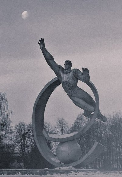 architectureofdoom:  Space exploration monument, Zhitomir, Ukraine