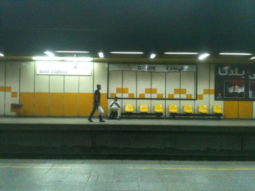 Saad Zaghloul Metro station on the first day of Ramadan, Cairo, Egypy.