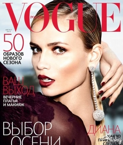 Natasha Poly's Arm Goes Missing On The Cover Of Russian Vogue