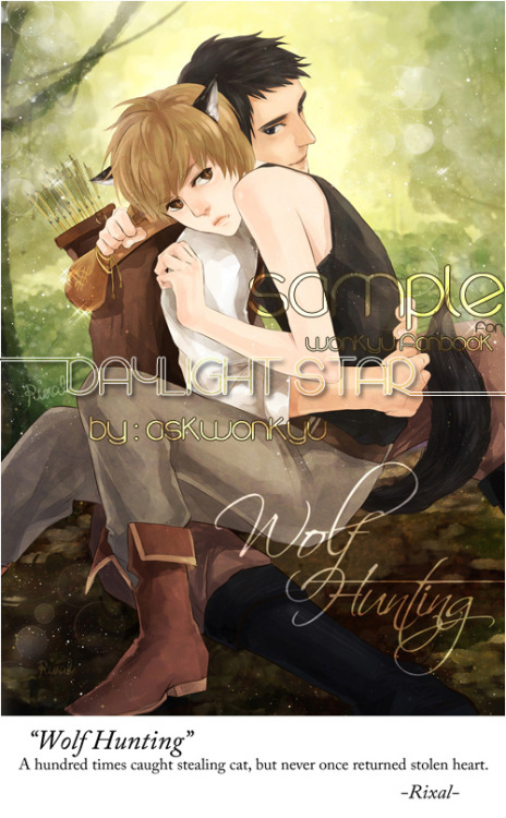 [Wolf Hunting] #WONKYU fan art made by me :D for askwonkyu fanbook http://askwonkyu.tumblr.com/post/25689565419/
