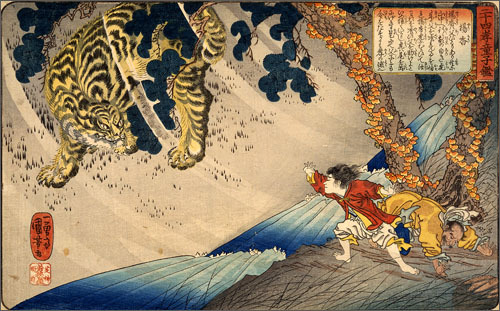 thisisanarttproject:  'Yang Hsiang (Yoko) protecting his father from the tiger', ca. Utagawa Kuniyoshi (Japanese, 1798-1861),