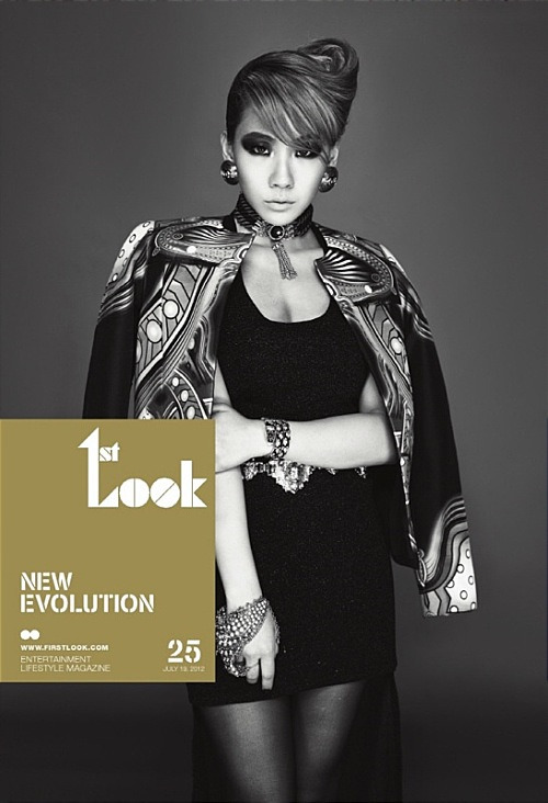 strutformebaby:  2NE1's CL for 1st Look magazine.