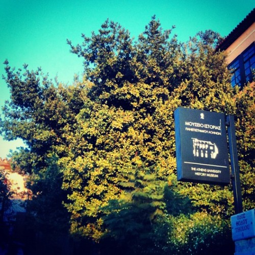 #tree #morning #sun #sign #history #museum #plaka #athens #greece  (Taken with Instagram)