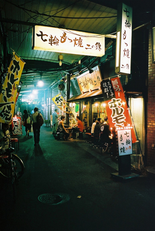 velvetcyberpunk:  just-dat:  Japan  I need to go there!