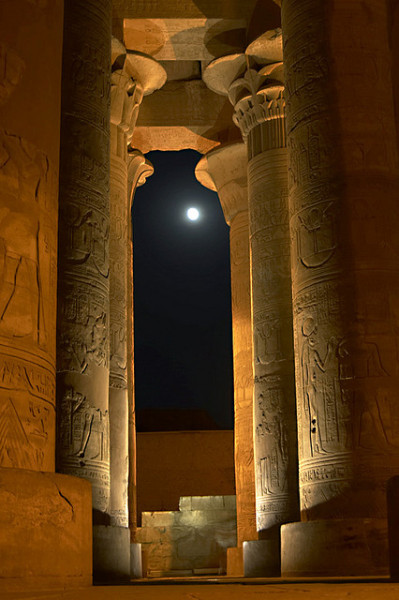 see-the-kom-ombo-temple