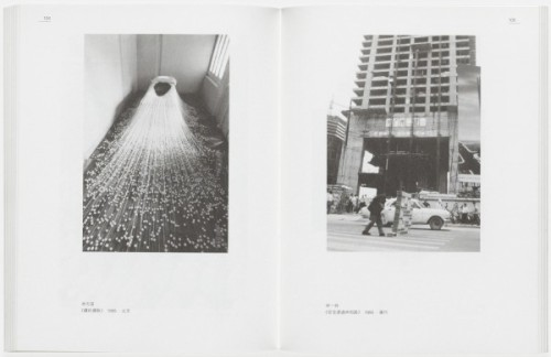 Ai Weiwei The White Cover Book