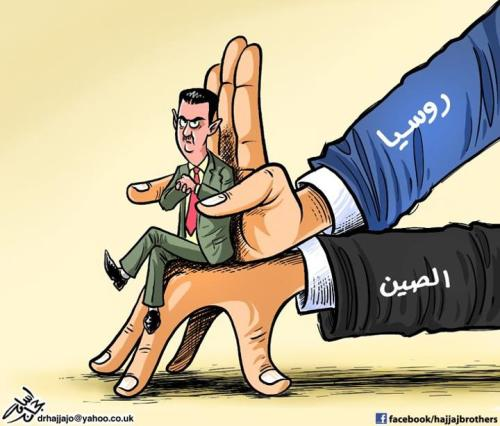"Cartoon of Assad by Osama Hajjaj: the writing on the arms reads ""Russia"" and ""China"". كاريكاتير اسامه حجاج - الاسد"