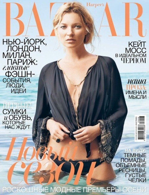 Kate Moss for Harper's Bazaar Ukraine  August 2012  photo:  Terry Richardson
