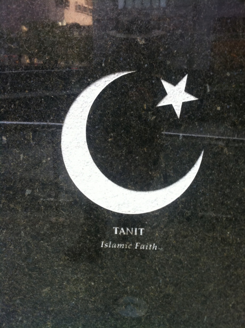 Tanit symbol (by African Burial Ground National Monument) The Tanit, a symbol that represents muslim faith and that is featured at our memorial is explored in our new podcast. Hear more about Tanit in the African Burial Ground Podcast (available here)