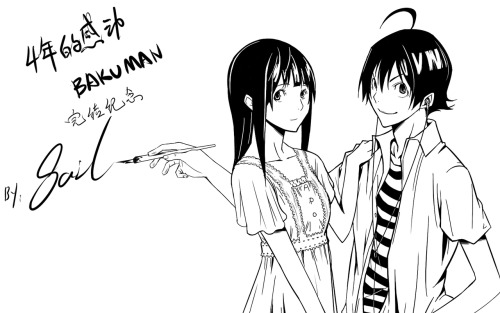 perfect-mind-party:  BAKUMAN - by Sail
