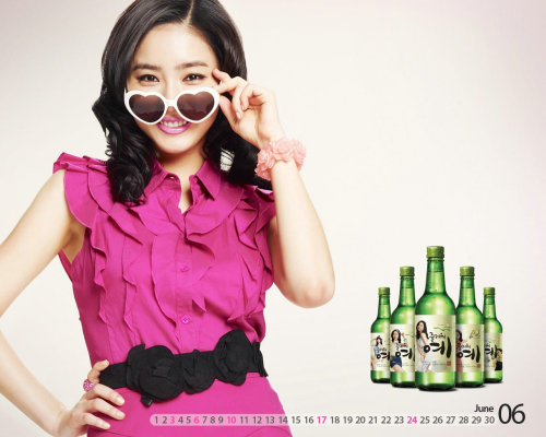 (via [CF] Shin Se Kyung – Fun Yeah Soju | korean lovers photoblog)