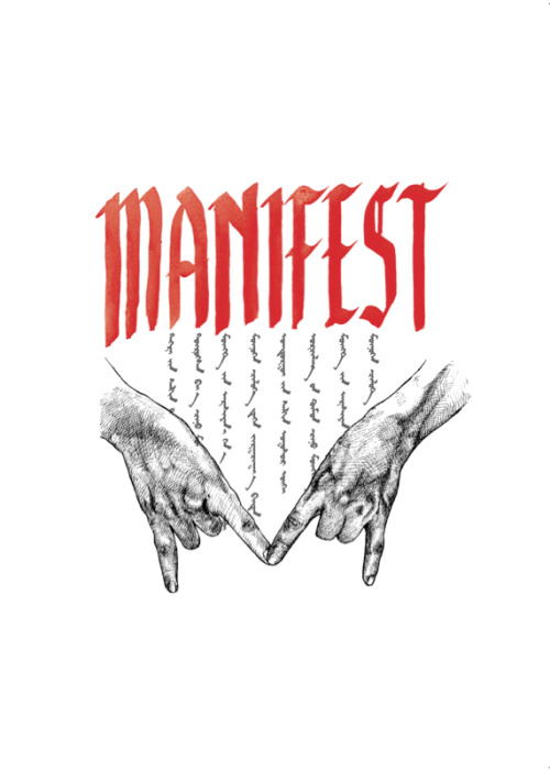 HEESCO MANIFEST OPENS 7PM THURSDAY 9th OF AUGUST @ RTIST.