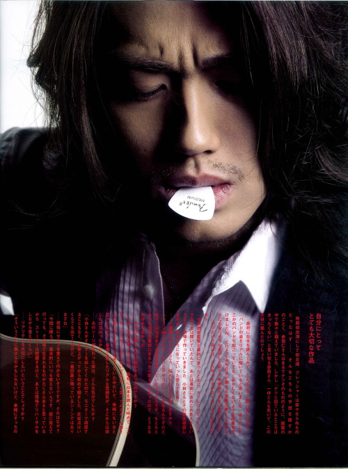 Hot hot hot !!!! Support Jin Akanishi