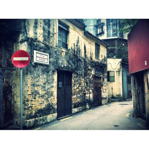 Macau old town #macau #igersmacau  (Taken with Instagram at Macau)