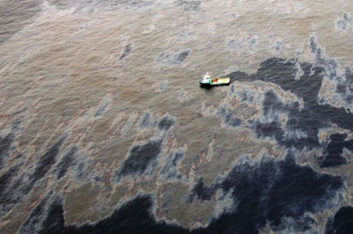 boughettoblackman:  Another day, another huge oil spill in Nigeria and $5 billion in damages requested by the Nigerian government. 40,000 barrels is a lot to have spilled into the ocean but it's sadly only a fraction of what has happened over the past 50+ years in the Niger Delta.
