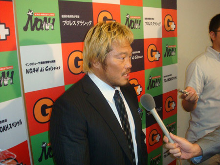 [NOAH News/Matches Announced for August] Takashi Sugiura announced that he will make his return on August 25th! It was also announced that he will be teaming with Naomichi Marufuji as they take on KENTA & Maybach Taniguchi. Also announced for the 8.25 show is the GHC Jr. Heavy belt will be on the line as Yoshinobu Kanemaru defends against Super Crazy. A couple matches were also announced for the August 9th show at the Korakuen Hall.(-) Marufuji & TAJIRI vs. Maybach Taniguchi & Genba Hirayanagi(-) SAT vs. ZERO1: Jun Akiyama, Kotaro Suzuki & Atsushi Aoki vs. Masato Tanaka, Ikuto Hidaka & Daichi HashimotoFor the full results from today's show, check out the link below…NOAH, NJPW, AJP [JHL Day 5], DDT, Osaka, Michinoku, ZERO1 [FF Day 2] & BJW results for July 22, 2012