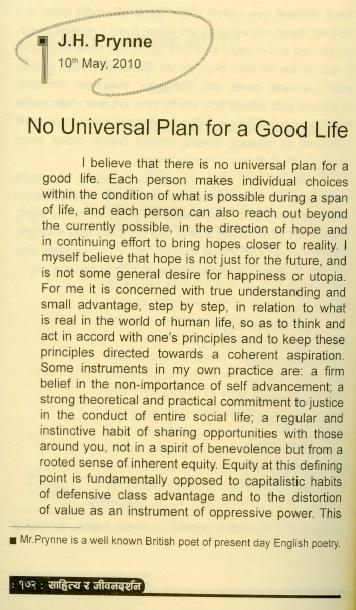 "afieryflyingroule:  J.H. Prynne, ""No Universal Plan for a Good Life,"" Sahitya Ra Jeevan Darshan [ = A Collection of the expressions], ed. Rajan Prasad Pokharel (Kathmandu, Nepal: Madan and Geeta, July 2010): 172-75 