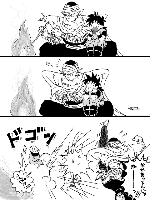"meg720:  Piccolo: ""Stop making friends with me!"" Translator's Note: Nareau: verb, to make friends with, to get along well with, to collude ""Nareattenjane~"": negative present tense form of nareau"