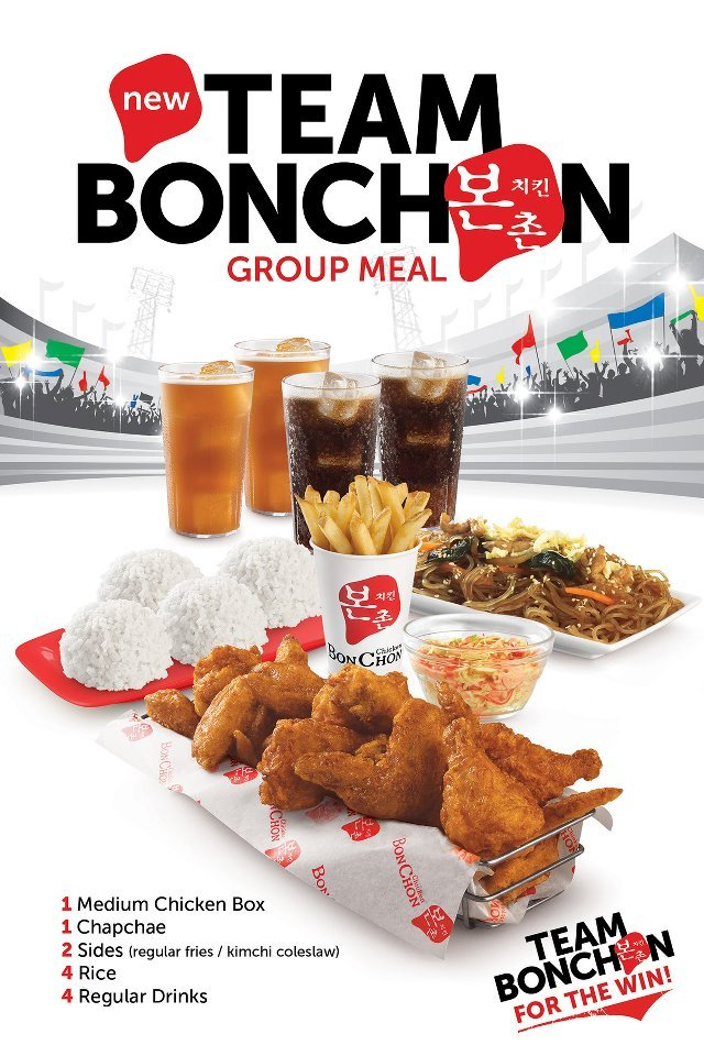 pinoyentertainment:  The TEAM BONCHON Meal. For only P645!  So Bomb!