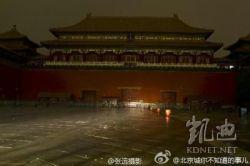 北京暴雨倾城 紫禁城无恙排水系统藏玄机