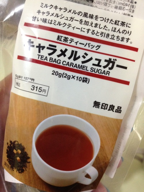 Tea Bag Caramel Sugar from MUJI. Loved it!