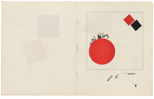 El Lissitzky. Double-page spread from Pro dva kvadrata. Suprematicheskii skaz v 6-ti postroikakh (Of Two Squares: A Suprematist Tale in Six Constructions). 1920 This short picture book for children presented a radical rethinking of the genre through the combination of dynamic page layouts with a nonobjective visual language of geometric forms, and a restricted palette of red, black, and white. Using only the sparest text, Lissitzky tells the story of two squares, one red and one black, sent from the cosmos to battle it out and bring order to chaos. At the end of the tale, the red square vanquishes the black in what is often considered an allegorical retelling of the victorious Bolshevik Revolution of 1917. However, in the end, the obtuse poetic terseness and unflinching abstraction, unfamiliar to children's eyes, didn't connect with its target audience. Learn more at MoMA.org/centuryofthechild