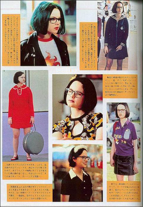 suicideblonde:  Thora Birch in Ghost World
