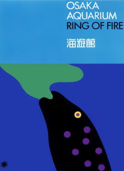 Osaka Aquarium, Ring of Fire. Poster by Ikko Tanaka. Found here.