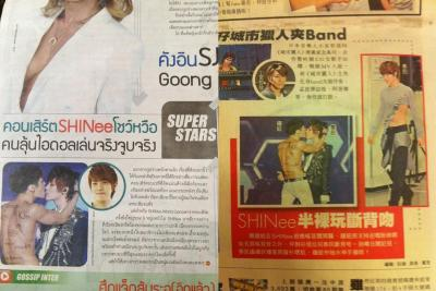 shineeloveaus:  Hahah this image found it's way into a news paper ^^