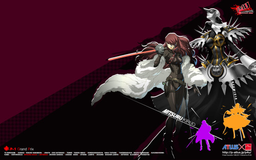 First wallpaper I got from the P4 Arena minigame online. Figured I'd share the largest one available. Source
