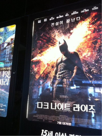 The Korean poster of TDKR. I watched the movie twice and cried from overwhelming emotions both times.