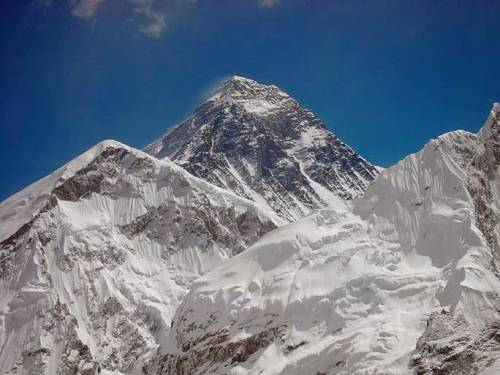 Mount Everest, the tallest point on Earth. If you can make it there, you can make it anywhere.